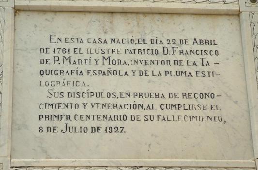 Taquígrafo Martí