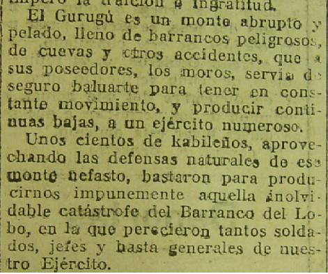 EL GURUGÚ